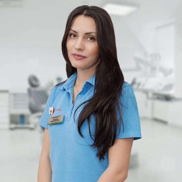 Геворкян Нарине Нориковна - стоматолог терапевт